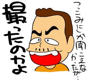 60828_mimura.jpg