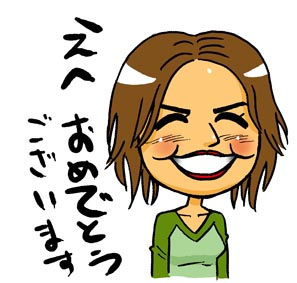 70101nagasawa.jpg