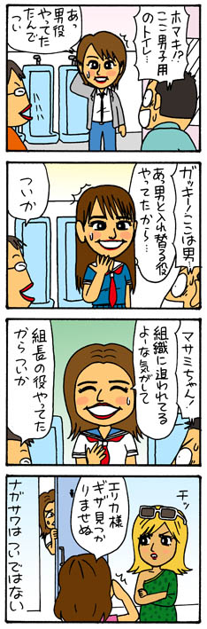 071030_manga.jpg